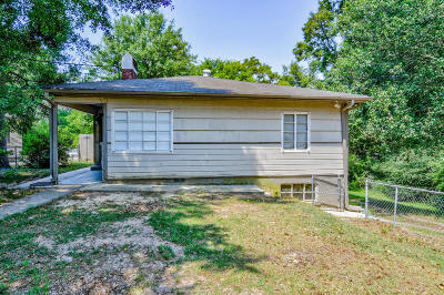 Petal Single Family Home For Sale: 207 North St.