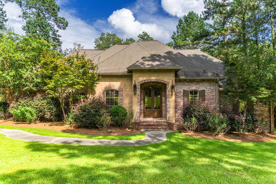 Hattiesburg Single Family Home For Sale: 151 Cornerstone