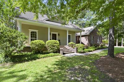 Petal, Purvis Single Family Home For Sale: 20 Brentwood
