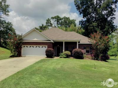 Petal MS Single Family Home For Sale: $159,000