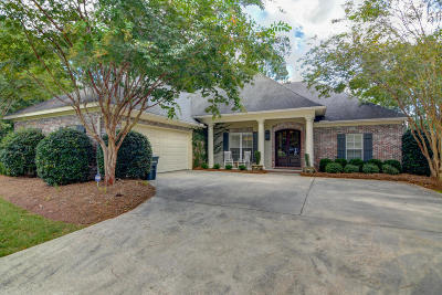Hattiesburg Single Family Home For Sale: 7 Brookline Dr.