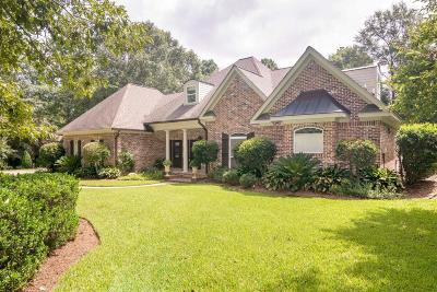 Hattiesburg Single Family Home For Sale: 18 Monarch Blvd.