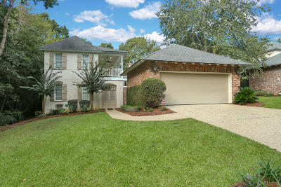 Single Family Home For Sale: 37 Bienville Trace