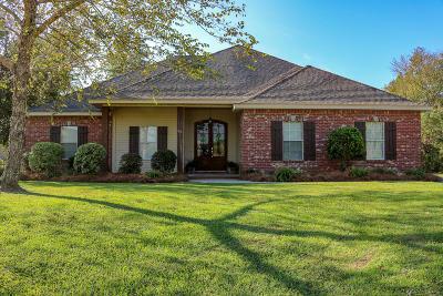 Petal Single Family Home For Sale: 25 Lakeland Cir.