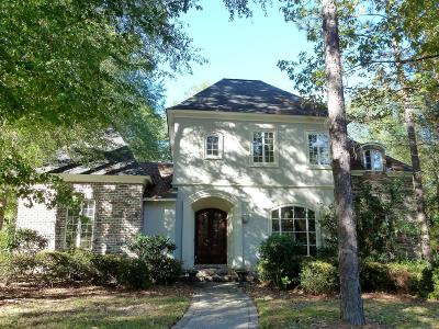 Hattiesburg Single Family Home For Sale: 40 Waterford Pl