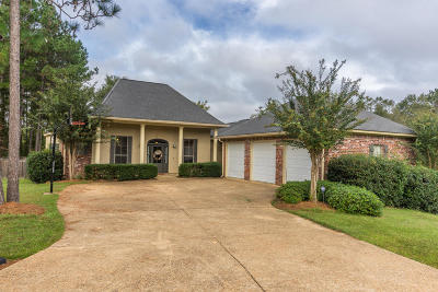 Hattiesburg Single Family Home For Sale: 6 Augusta Ct.
