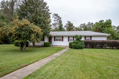 Hattiesburg Single Family Home For Sale: 1715 Creekmore Ln.