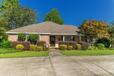 Petal Single Family Home For Sale: 125 Dove Hollow