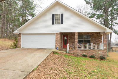 Petal MS Single Family Home For Sale: $149,000
