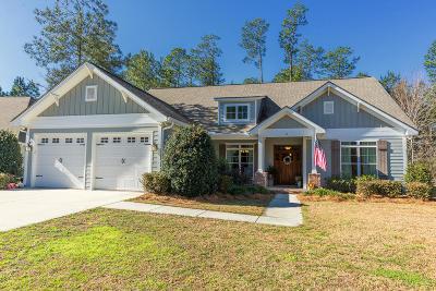 Hattiesburg Single Family Home For Sale: 11 N. Founders Way