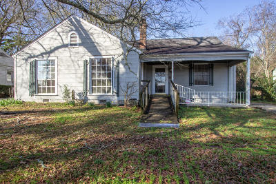 Hattiesburg Single Family Home For Sale: 111 Patton