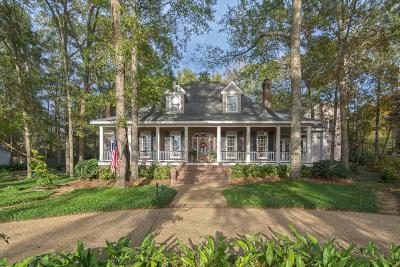 Hattiesburg Single Family Home For Sale: 37 Canebrake Blvd.