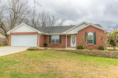 Purvis Single Family Home For Sale: 53 Schneider Ave.