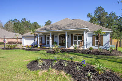 Hattiesburg Single Family Home For Sale: 44 Stonegate