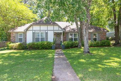 Hattiesburg Single Family Home For Sale: 1208 Sandlewood Dr.