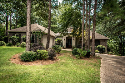 Petal Single Family Home For Sale: 135 Broken Arrow Trail