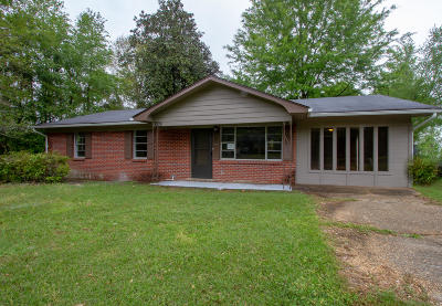 Hattiesburg Single Family Home For Sale: 1009 Montgomery Cir.