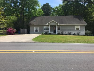 Hattiesburg Single Family Home For Sale: 3300 Campbell Dr.