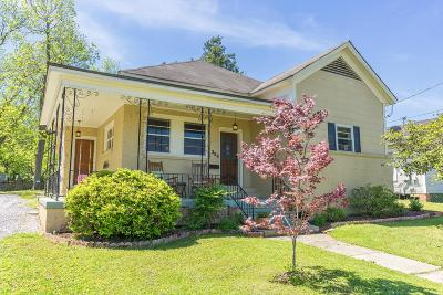 Hattiesburg Single Family Home For Sale: 309 Elizabeth Ave.