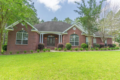 Hattiesburg Single Family Home For Sale: 2 Shiloh