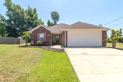 Petal MS Single Family Home For Sale: $160,000