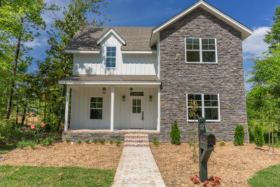 Hattiesburg Single Family Home For Sale: 127 Midtown Square