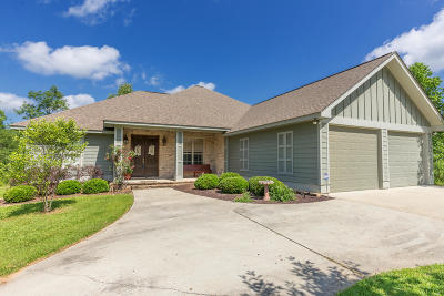 Seminary, Sumrall Single Family Home For Sale: 73 Sportsman Lake Rd.