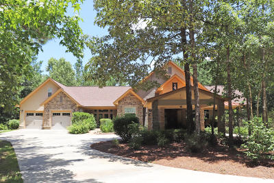 Petal Single Family Home For Sale: 260 Wildwood Trail