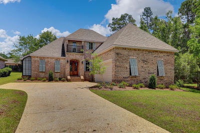 Hattiesburg Single Family Home For Sale: 49 Bridgefield Turn