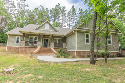 Hattiesburg Single Family Home For Sale: 45 Cambrooke