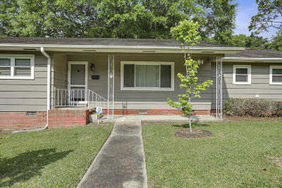 Hattiesburg Single Family Home For Sale: 1211 Carter Dr.