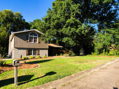 Hattiesburg Single Family Home For Sale: 2602 Clayton Pl