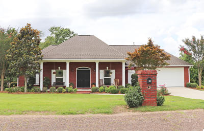 Petal Single Family Home For Sale: 108 Stewart Dr.