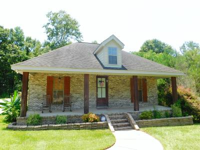 Petal MS Single Family Home For Sale: $182,000