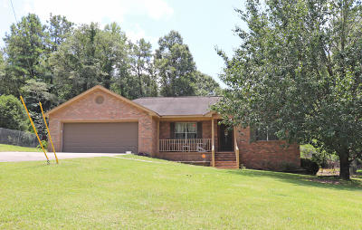 Petal Single Family Home For Sale: 11 Robinson Dr.