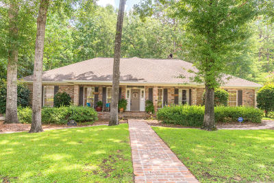 Hattiesburg Single Family Home For Sale: 110 Natalie Ln.