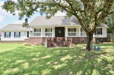Petal Single Family Home For Sale: 204 King Blvd.