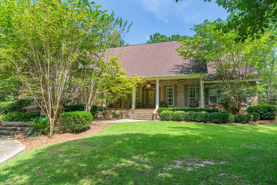 Hattiesburg MS Single Family Home For Sale: $389,900