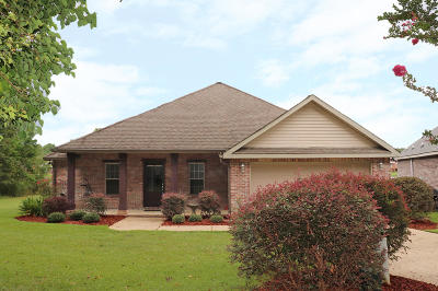 Petal Single Family Home For Sale: 19 Shoreline Dr.