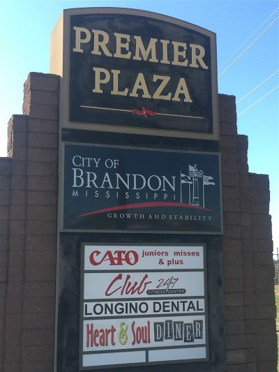 Brandon Commercial For Sale: 900 Municipal Drive