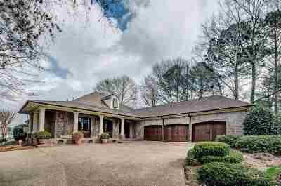 Brandon Single Family Home For Sale: 212 Arthurs Ct