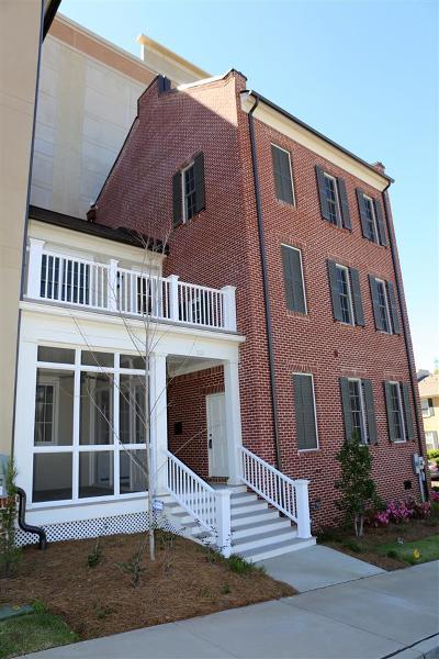 Jackson Townhouse For Sale: 1221 North St