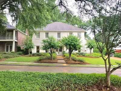 Hinds County Single Family Home For Sale: 2 Moss Forest Pl