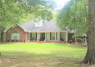 Hinds County Single Family Home For Sale: 1509 W Flowers Rd