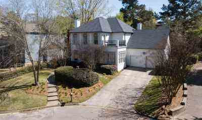 Ridgeland Single Family Home Contingent/Pending: 105 Broadfoot Cir