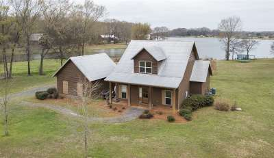 Canton Single Family Home Contingent/Pending: 280 Sanctuary Cir