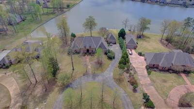 Rankin County Single Family Home Contingent/Pending: 112 Cornerstone Dr