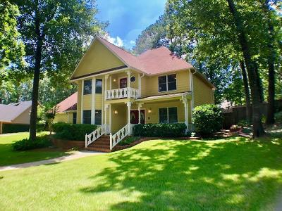 Hinds County Single Family Home For Sale: 113 Countrywood Cir