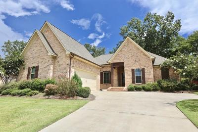 Madison County Single Family Home For Sale: 104 Camden Ln