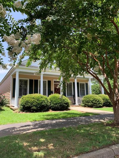 Natchez Single Family Home For Sale: 508 N Pearl